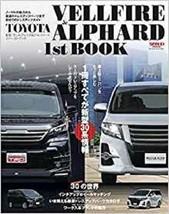 New TOYOTA Vellfire & Alphard 1st Fan Book - $27.23