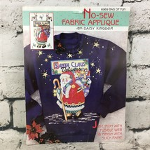 Vintage Christmas No-Sew Fabric Appliques By Daisy Kingdom Lot Of 2 #6969 #6363 - $15.84