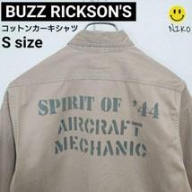 BUZZ RICKSON'S Herringbone Shirt M23002 Cotton Size 14-14 1/2 Used from ... - $181.00