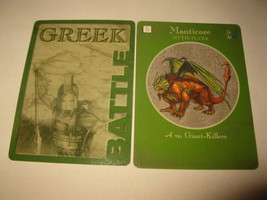 2003 Age of Mythology Board Game Piece: Greek Battle Card - Manticore - $1.00