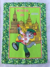 Russia 2011 Souvenir 300th Anniversary of Moscow Waffle Kitchen Towel Ne... - $17.09