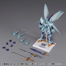 BANDAI Soulweb Store COMPOSIT Ver.Ka Sybuster Color Edition figure D36 - $440.00
