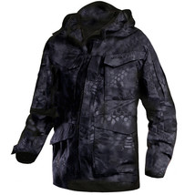 Mege Brand Men Tactical Clothing US Army M65 Military Field Jacket Trenc... - $80.07