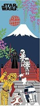 Star Wars Japan Towel Tenugui Ft. Fuji 100% Cotton Limited Japan - $30.84
