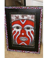 RARE AUTHENTIC FRAMED SIGNED FOLK ART PAINTING PANGA TRIBE WARRIOR NEW G... - $949.05