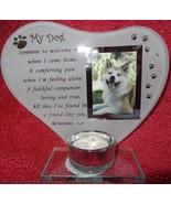 My Pet Poem Dog Glass Plaque Memorial Remembrance   Cellini Plaques #1 - $28.25