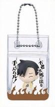 Bandai Fullmetal Alchemist Paku Paku Figure Keychain Ling Lin Yao - $19.99
