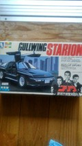 Aoshima Gullwing Starion Plastic model 1/32 Scale - $965.24