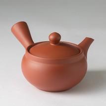 JINSUI - Hirafuku - Kiwami Syudei kyusu teapot 250 cc w handcrafted cera... - $61.70