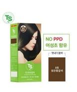 [ TS ] Chakhan Hair Color Cream to cover gray hair (No.8 Yellow Brown) - $15.35