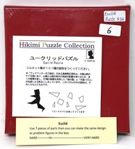 Hikimi Caja Puzle Colección Euclid de Japón Tangram Madera Rompecabezas ... - $30.73