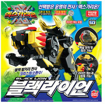 X-Garion Black Lion Hero Vehicle Action Figure Toy image 1