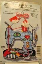 NMI NeedleMagic Inc. Curly-Q's Needlepoint Ornament Kit #1176 Sewing Mac... - $9.49