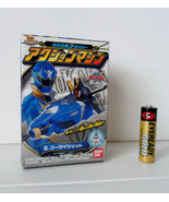 Power Rangers Pirates GOKAI-O GOKAIGER BLUE ZORD Candy Toy Bandai JAPAN - $8.99