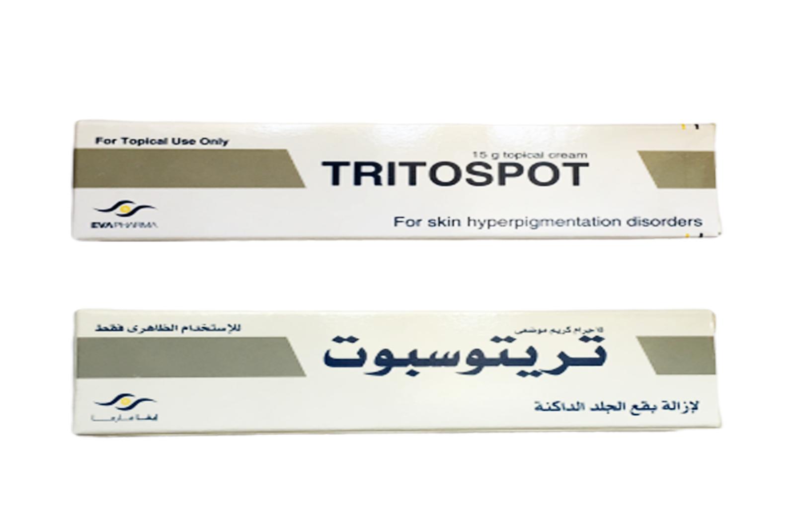 3 PACKS TRITOSPOT CREAM WHITENING Cream for Skin Hyperpigmentation Problems