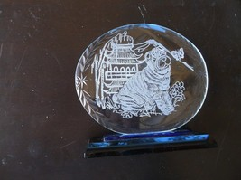 Shar Pei- Beautifully Hand Engraved Scutpture by Ingrid Jonsson - $87.12