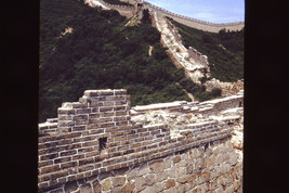 35mm Slide Mountain Range and Great Wall of China Badaling (#128A-42) - $4.75