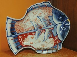 """Antique 9.75"""" Fish shaped Bowl Porcelain Late Ming Export ware 16th 17th... - $134.99"""