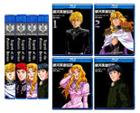Legend of the Galactic Heroes 21-Disc Anniversary Bluray Box Collection ENGLISH