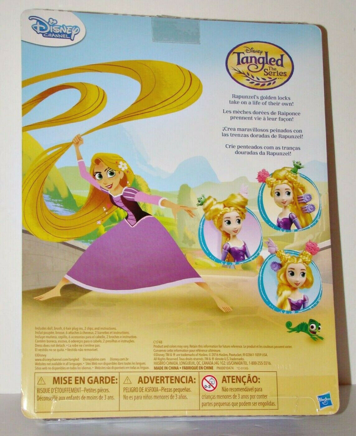 Tangled Spin N Style Rapunzel Doll Disney And 50 Similar Items