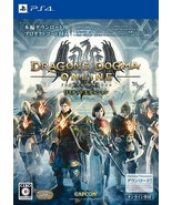 PS4 Dragon's Dogma Online Limited Edition w/ Art Book & CD PlayStation 4... - $181.20