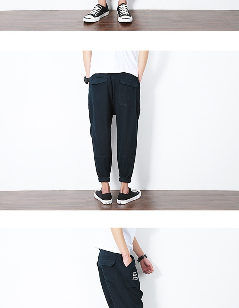 Toward men's pants, summer men's loose feet, casual pants, Haren pants, men's ca image 9