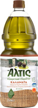 Altis Kalamata Excellent Extra Virgin Olive Oil 2lt distinctive bitter t... - $65.70