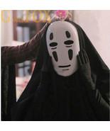 Spirited Away No-Face Faceless Mask Cosplay Anime Costume Halloween part... - £4.83 GBP