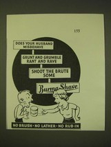 1931 Burma-Shave Shaving Cream Ad - Does your Husband misbehave - $14.99