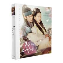 The king loves Photo Essay Book K-Drama HardCover SNSD Yoona, Siwan /왕은 ... - $36.06
