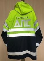 Modern Russian Traffic Police Officer Rain Coat Jacket Uniform Original ... - $41.34