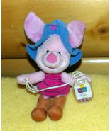 "Star Bean Winnie Pooh Lasso Roping Piglet Plush Cute Cowboy 8"" NWT - $6.99"