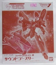VF HI-METAL 1/100 Scale Macross 7 VF-19 Kai Fire Valkyrie Sound Booster ... - $184.67