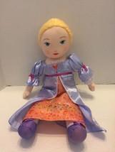 "Madame Alexander Rapunzel Plush Cloth Doll 18"" - $6.79"