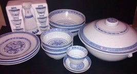 Japanese tea and bowl set - $30.35
