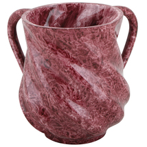 Judaica Polyresin Hand Wash Cup Mock Marble Burgundy Netilat Yadayim Natla