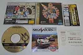 GUARDIAN HEROES Sega Saturn Video Game Japan Japanese  - $159.19