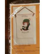 """Creative Circle #2131 Shepherd Boy Unopened 6"""" x 9.5"""" Christmas Embroidery - $6.89"""