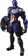Square Enix Marvel Universe Captain America Variant Bring Arts Action Figure, Mu - $128.60