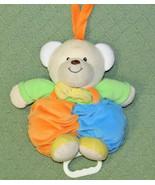 Little Tikes MUSICAL TEDDY Plush Baby Crib Toy Stuffed Animal Tan Blue O... - $24.75