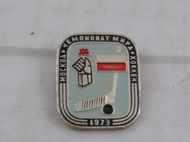 Vintage Hockey Pin - 1973 World Hockey Championships Moscow - Metal Pin - $29.00