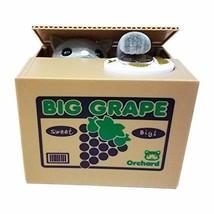 PERFECTTOY Automated Big Grape Gray Cat in Box Plastic Children Piggy Ba... - $15.09