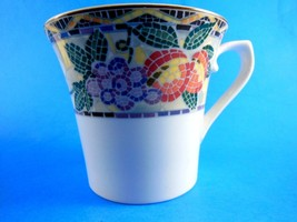 Mikasa  Ultima Plus  Tea Coffee Cocoa Mug Cup Excellent Condition - $5.53