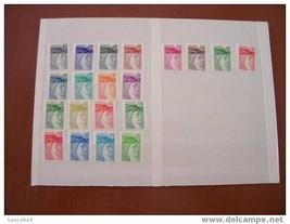 France Le Sabine mnh 1978     stamps - $18.95