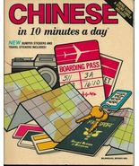 Chinese in 10 Minutes a Day, Kristine Kershul - $7.95