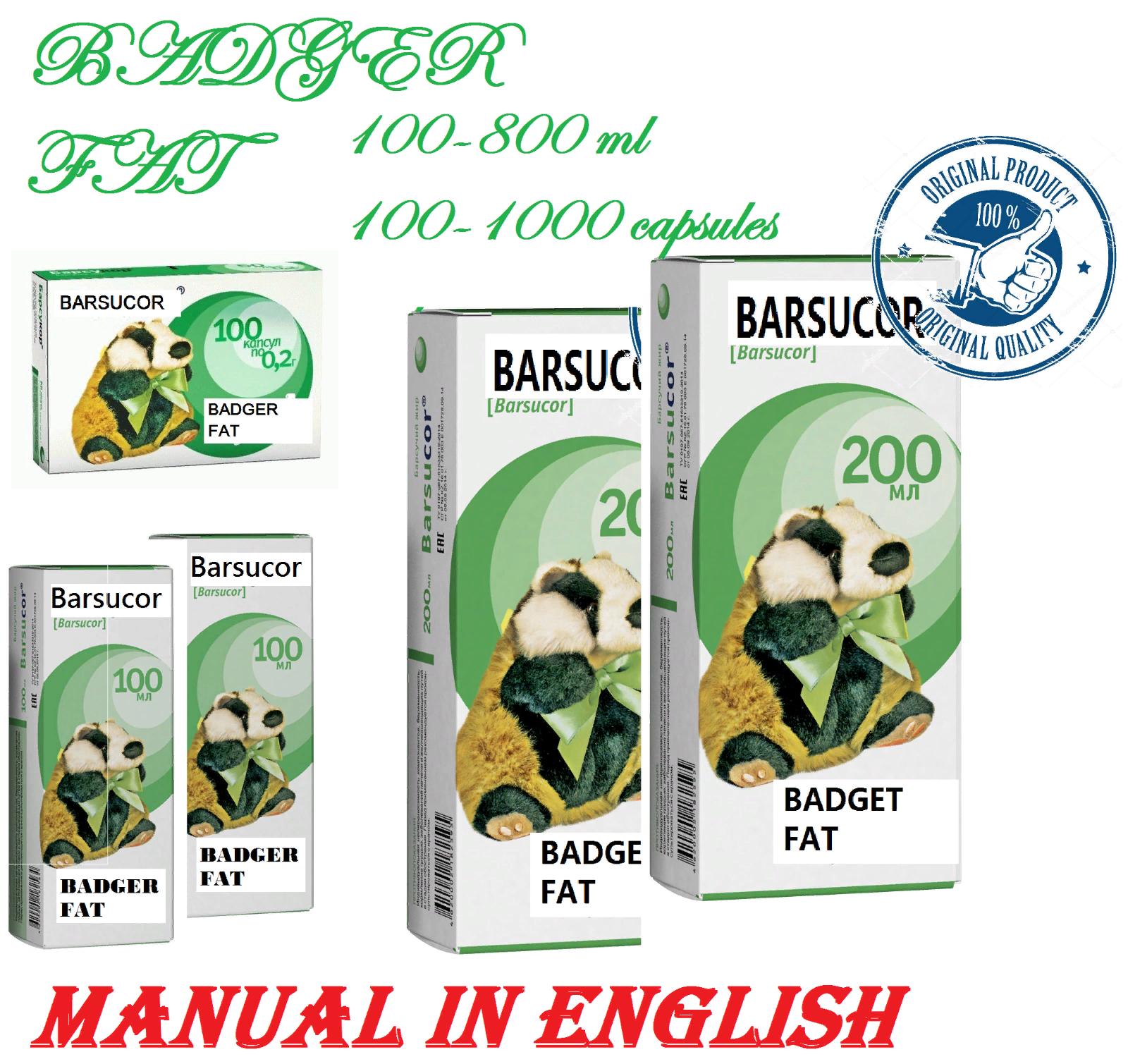 Natural 100-800ml / 100-1000 capsules. Badger fat (Barsucor) RUSSIA - $15.49 - $89.00