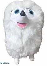"Spin Master The Secret Life of Pets Gidget 12"" Plush - $14.08"