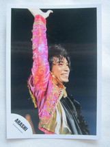 Arashi 2008 Dream A Live DAL Tour Matsumoto Jun Official Shop Photo C 2 - $3.62