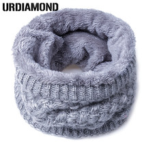 2018 Fashion Winter Scarf For Women Men Children Baby Scarf Thickened Wo... - $7.30