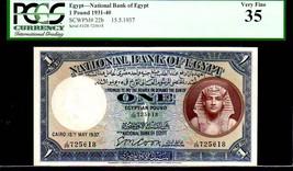 "EGYPT P22b 1 POUND 1937  PCGS 35 ""KING TUT"" LOOKS GEM!!! HIGHLY SOUGHT A... - $295.00"